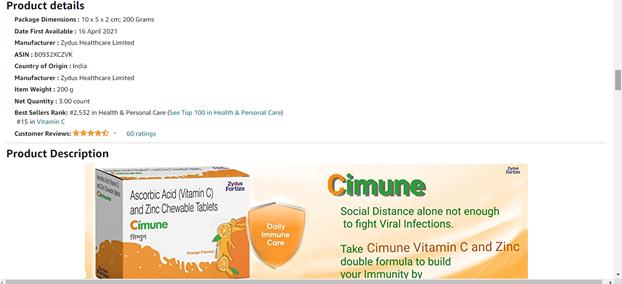 Amazon best seller product details